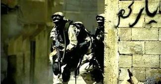Troops 19