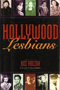 hollywood-lesbians-boze-hadleigh-hardcover-cover-art